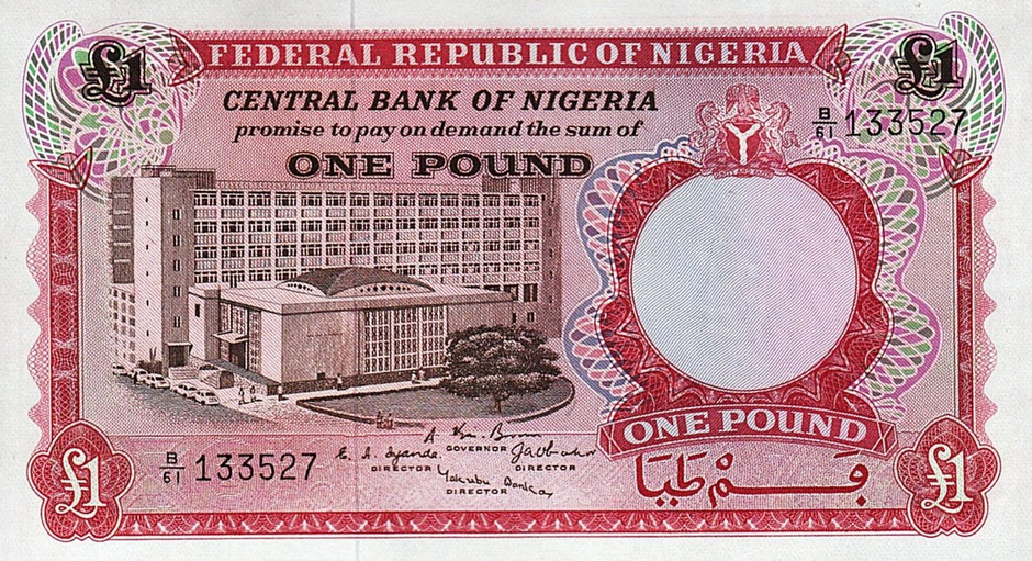 P 8 Nigeria 1 Pound Year 1967