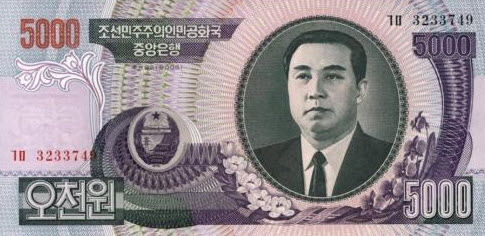 P56a Korea North 5000 Won Year 2006