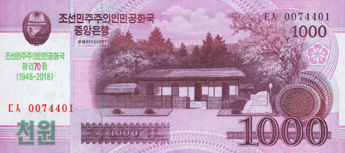 (364) ** PNew North Korea 1000 Won Year 2018 (Comm.)