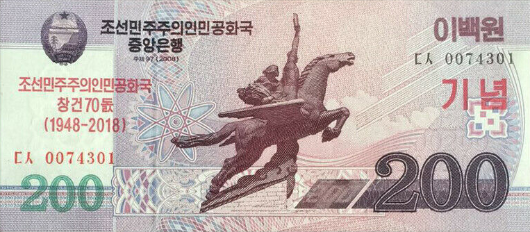 (204) ** PNew North Korea 200 Won Year 2018 (Comm.)