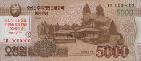 P CS20 North Korea 5000 Won Year 2017 (Comm.)