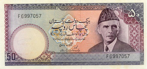 P30 Pakistan 50 Rupees Year N.D.