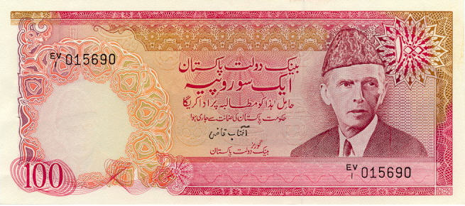 P36 Pakistan 100 Rupees Year N.D.