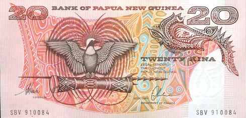 P10a Papua New Guinea 20 Kina ND
