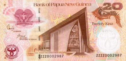 P36 Papua New Guinea 20 Kina Year 2008 (Replacement)