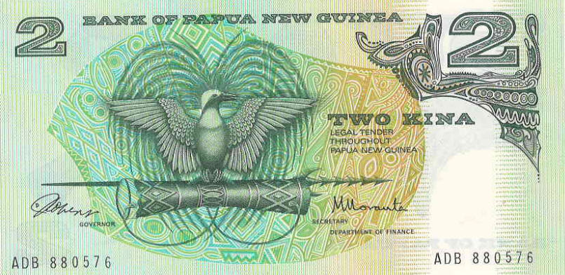 P 5a Papua New Guinea 2 Kina ND (1981)
