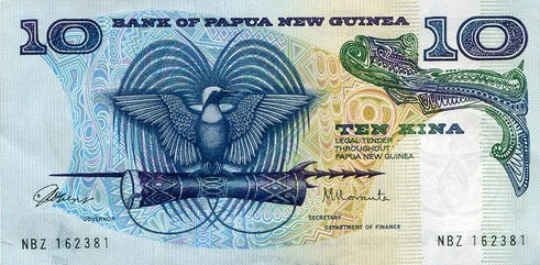 P 7 Papua New Guinea 10 Kina ND (1985)