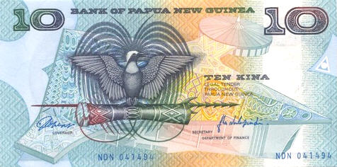 P 9a Papua New Guinea 10 Kina ND (1988)