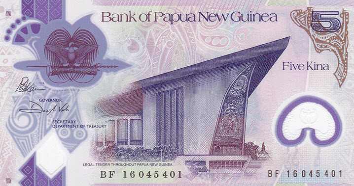 (527) ** PNew Papua New Guinea 5 Kina Year 2016 (Reduced Size)