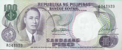 P147a Philippines 100 Piso Year ND