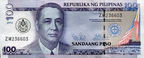 P214a Philippines 100 Piso 2012 (Comm. Grand Mason Lodge)