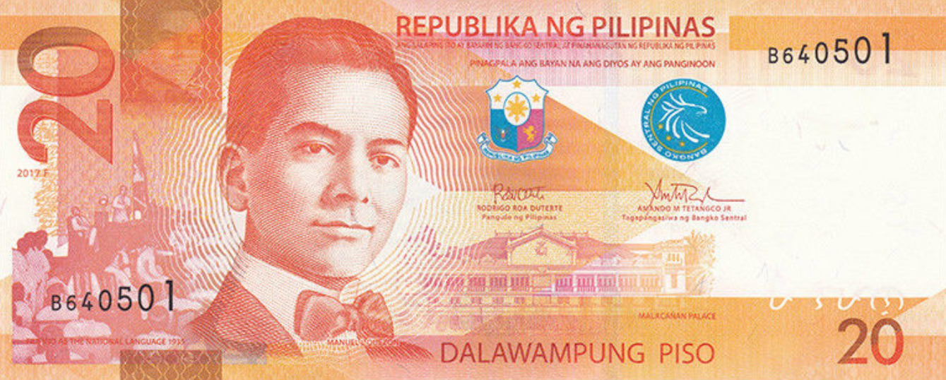 P206F Philippines 20 Piso Year 2017F