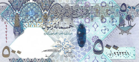 (333) Qatar P27 - 500 Riyals Year ND