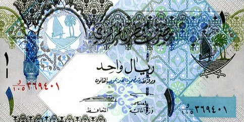 P28 Qatar 1 Riyal Year 2008