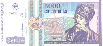 P103 Romania 5000 Lei Year 1992