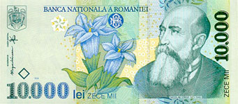 P108 Romania 10.000 Lei Year 1999