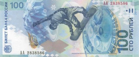 P274a Russia 100 Rubles Year 2014 (Olympics Comm.)