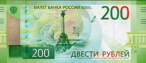 (476) ** PNew Russia 200 Rubles Year 2017 (Comm.)