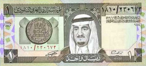 P21a Saudi Arabia 1 Riyal Year nd