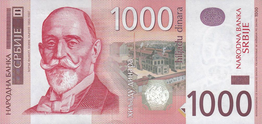 P60b Serbia (Replacement) - 1000 Dinara year 2014