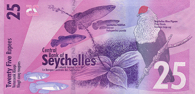 P48 Seychelles 25 Rupees Year 2016