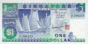 P18 Singapore 1 Dollar Year nd