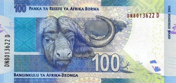 P141b South Africa 100 Rand Year 2016 (Omron Rings)