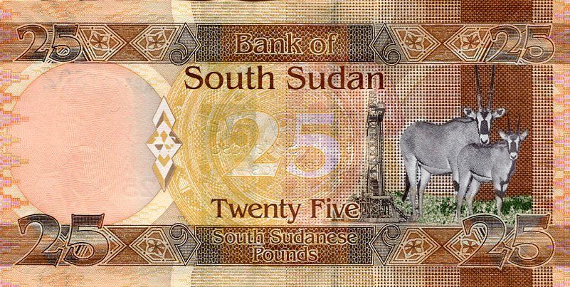 P 8 South Sudan 25 Pounds Year 2011