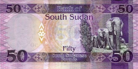 P14b South Sudan 50 Pounds Year 2017