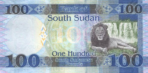 P15 South Sudan 100 Pounds Year 2015