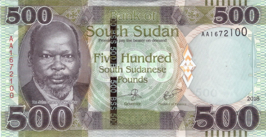 (434) ** PNew South Sudan 500 Pounds Year 2018