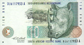 P123a South Africa 10 Rand Year nd