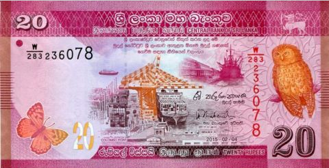 P123b Sri Lanka 20 Rupees Year ND