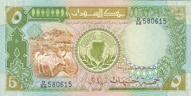 P40b Sudan 5 Pounds Year 1989