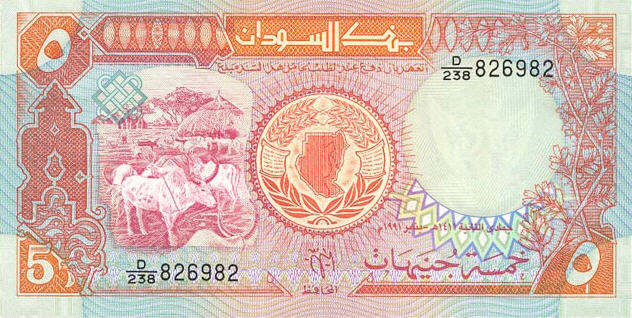 P45 Sudan 5 Pounds Year 1991