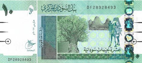 P73c Sudan 10 Pounds Year 2017