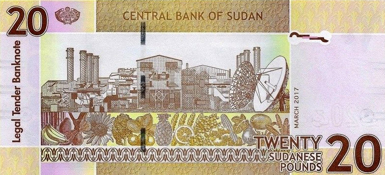 P74d Sudan 20 Pounds Year 2017
