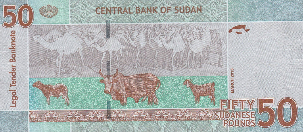 P75c Sudan 50 Pounds Year 2015