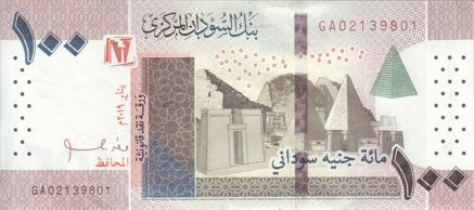 (246) ** PNew Sudan 100 Pounds Year 2019