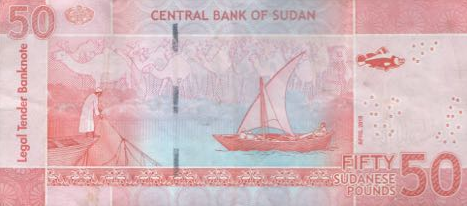 P75 Sudan (North) 50 Pounds Year 2011