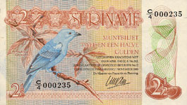 P119 Surinam 2,50 Gulden Year 1985