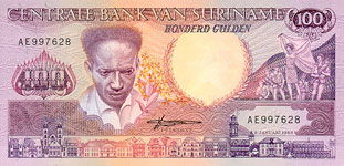 P133b Surinam 100 Gulden Year 1988