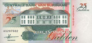 P138a Surinam 25 Gulden Year 1991