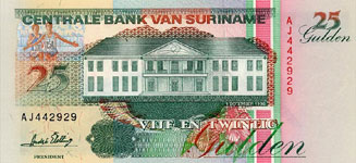 P138c/d Surinam 25 Gulden Year 1998/1996