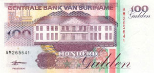 P139a Surinam 100 Gulden Year 1991
