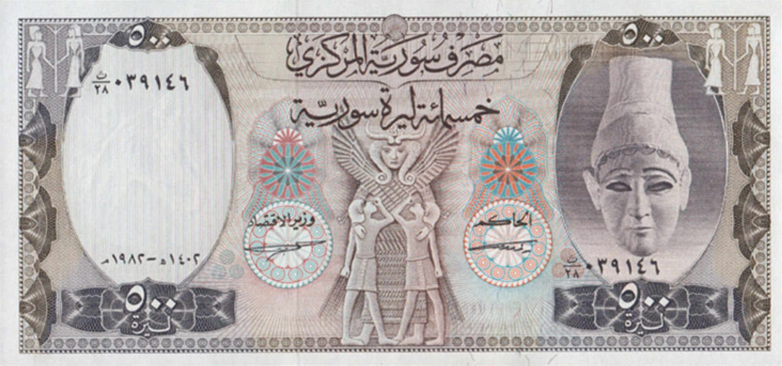 (438) Syria P105c - 500 Pounds Year 1990