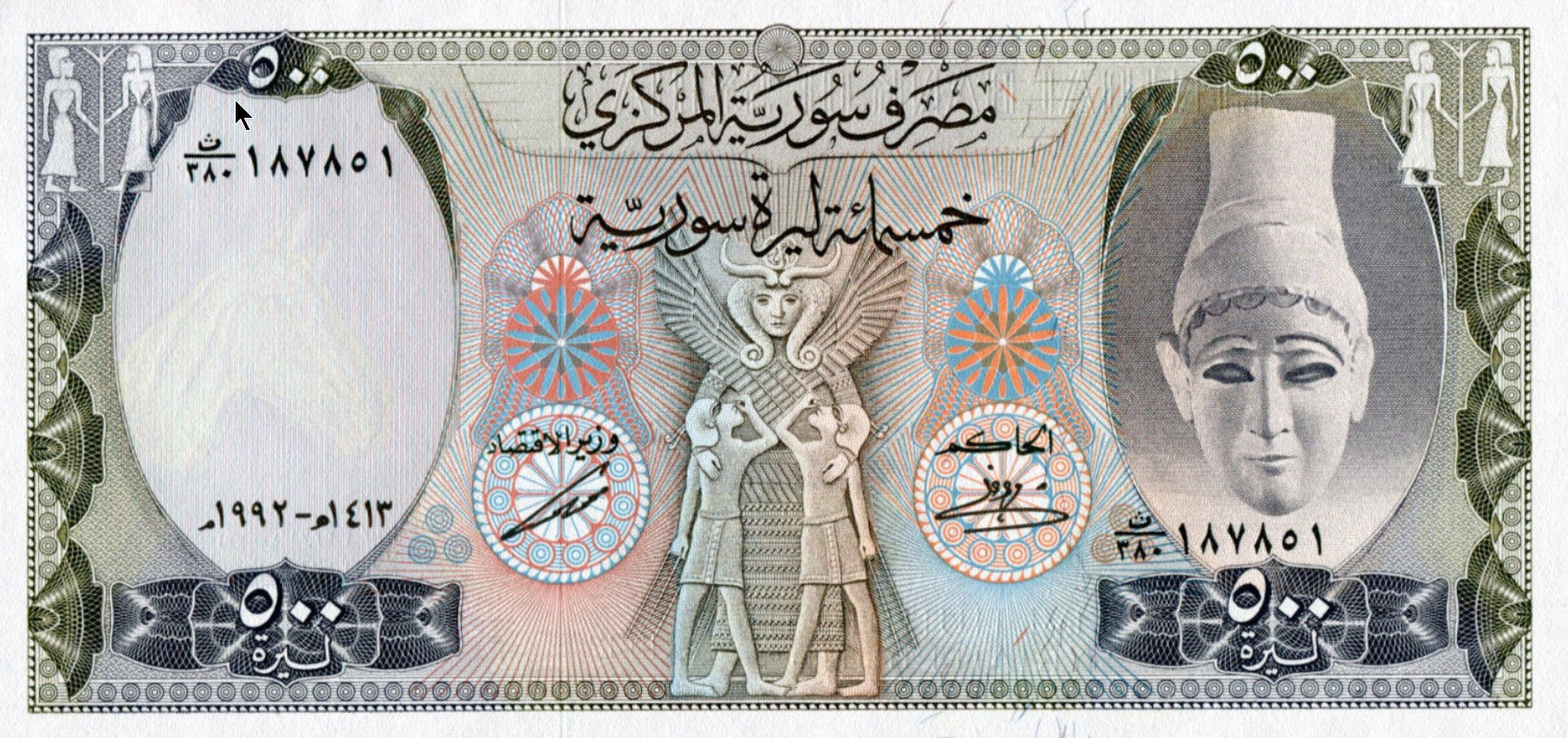 (439) Syria P105f - 500 Pounds Year 1992