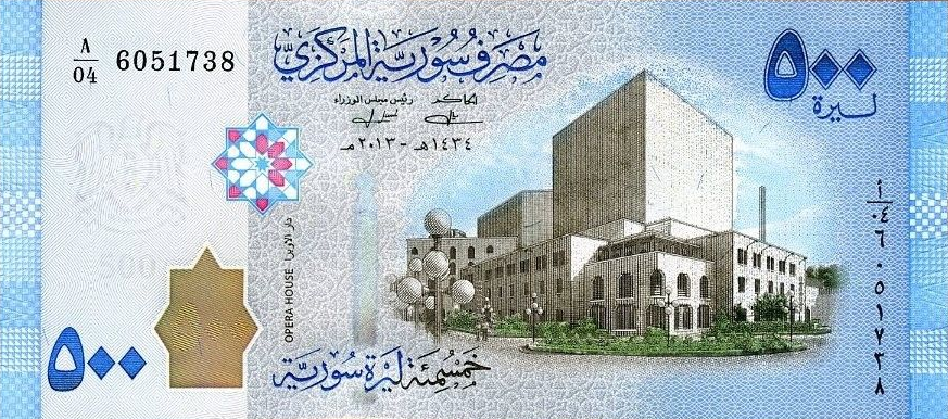 (371) Syria P115 - 500 Pounds Year 2013