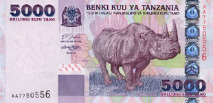 P38 Tanzania 5000 Shillings Year nd