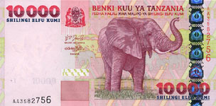 P39 Tanzania 10.000 Shillings Year nd